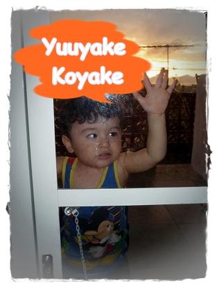 Yuyuyake.jpg